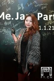 2011 BBMe.Jam Party